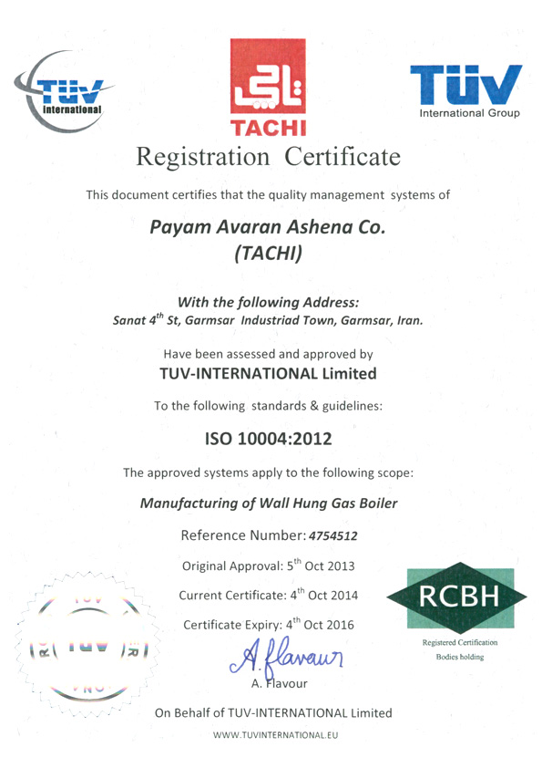 iso03